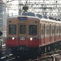写真: 京成電鉄3295F(モハ3298) さよなら列車 2007.3.28