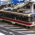 Photos: #151 長崎電気軌道C#1505 2008.3.26