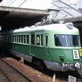Photos: #209 名古屋鉄道モ3401-ク2401「いもむし」 2002.8.4