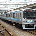 Photos: りんかい線70-070F(C#70-070) 2016.6.30