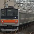 Photos: 武蔵野線205系 千ケヨM25F 2016.7.17