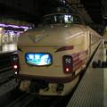 Photos: #489 JR西日本クハ489-501 2006.2.20
