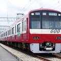 Photos: #604 京浜急行電鉄604F 2013.5.26