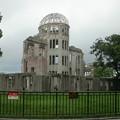 写真: 原爆ドーム 2003-8-28