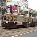 Photos: 広島電鉄C#772(記号モハ) 2003-8-27