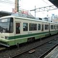 Photos: 広島電鉄C#3804ACB 2003-8-28