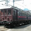 Photos: ナデ6141 2003-8-23