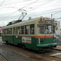 Photos: #906 広島電鉄C#1906 2003-8-28