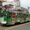 Photos: #913 広島電鉄C#1903 2003-8-27