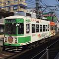 Photos: 都電C#7512 2011-3-13