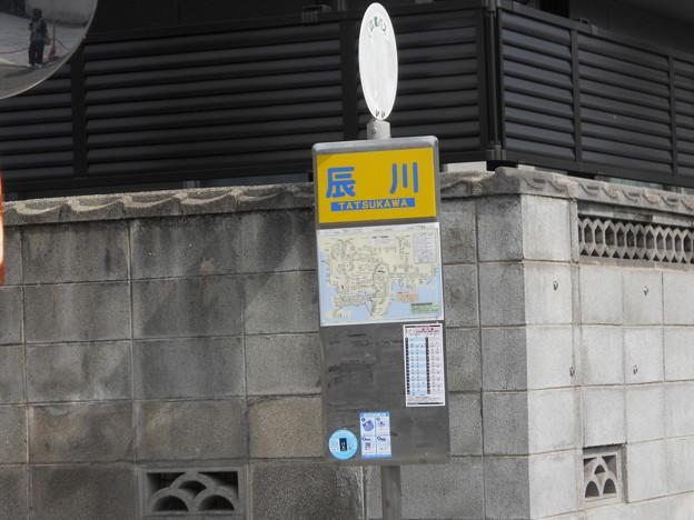 この世界の片隅に 聖地巡礼 辰川バス停
