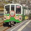 Photos: 20070318_014