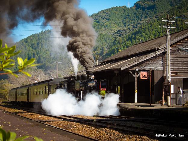 山あいの駅。