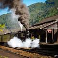 Photos: 山あいの駅。