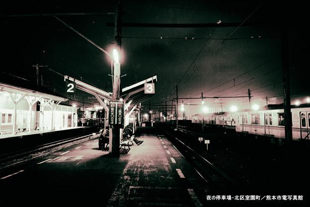 夜の停車場。