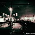 写真: 夜の停車場。