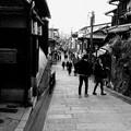 Photos: 夢み坂