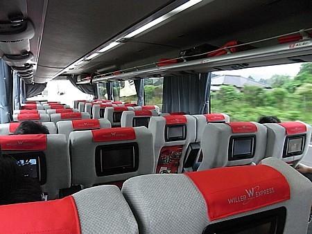 シアターバスに乗ってみた