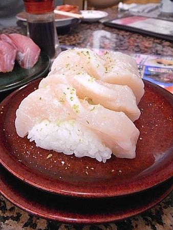 グルメ回転寿司