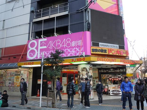 秋葉(AKB48劇場1)
