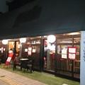 Photos: 「ぽんじり屋 騎射場店」。