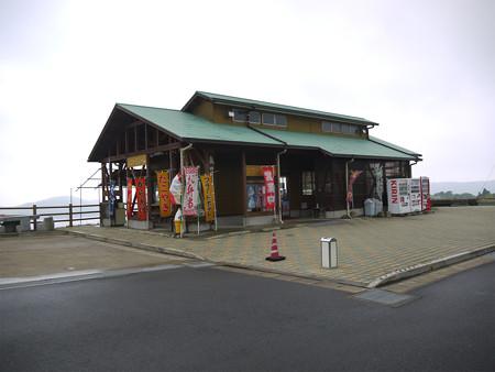 鷹島肥前大橋展望広場(2)