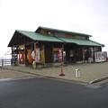 写真: 鷹島肥前大橋展望広場(2)