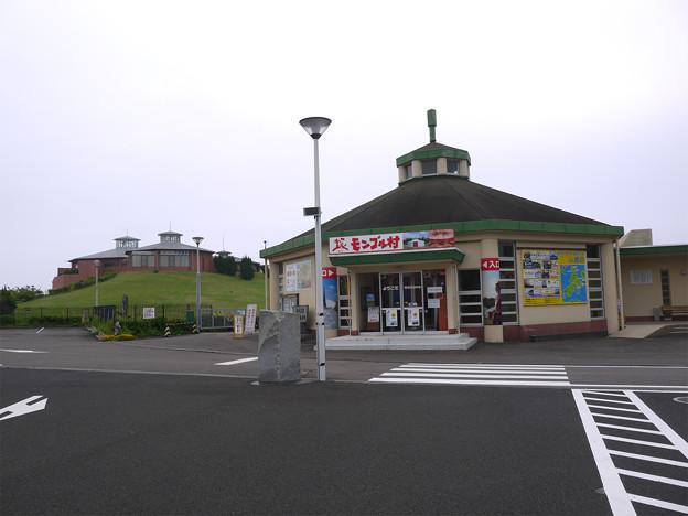 写真: 鷹島モンゴル村(3)