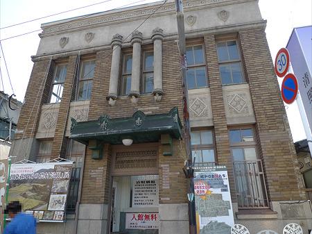 昭和の町の商店街(11)旧共同野村銀行