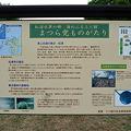 道の駅松浦海のふるさと村(4)