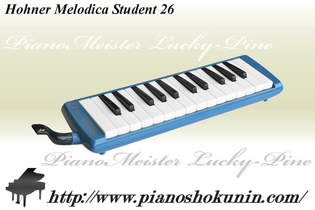Hohner Melodica Student 26 Blue