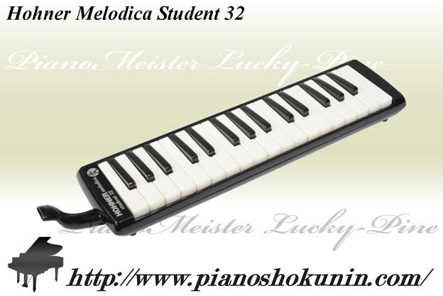 Hohner Melodica Student 32 Black b