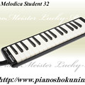 Photos: Hohner Melodica Student 32 Black b