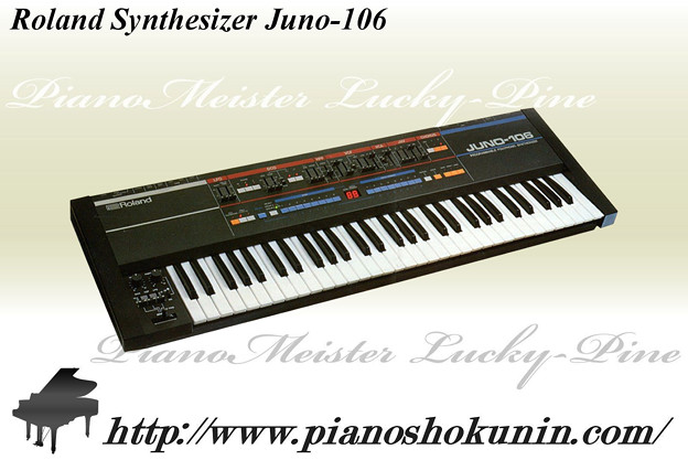 Roland Synthesizer Juno-106 2