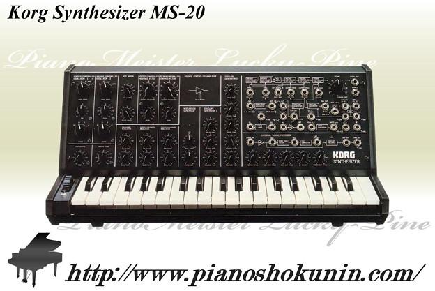 Korg Synthesizer MS-20