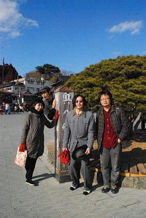 松島、奥の細道