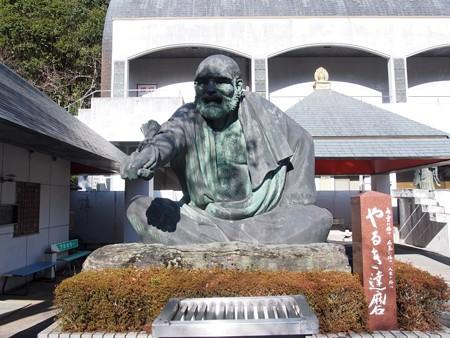 daikannonji_tu18