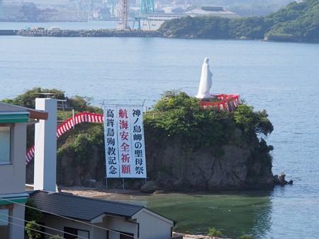 kamisima_kyoukai_nagasaki09