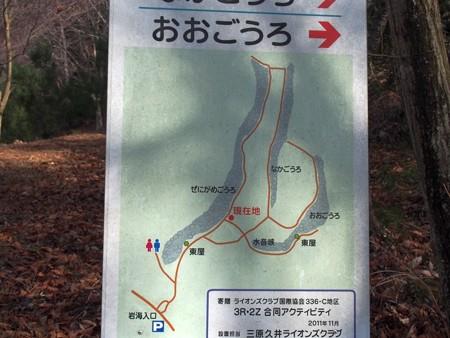 hisainoiwaumi_map