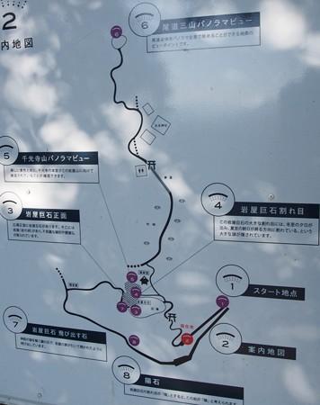 iwayakyoseki_map