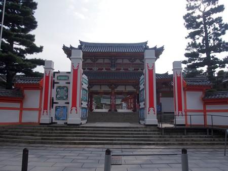 kousanji_ikutijima02