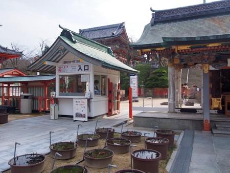 kousanji_ikutijima13