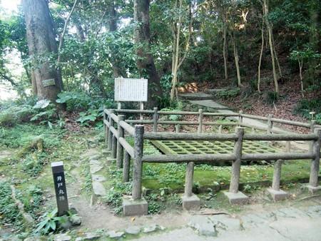 uwajimajou13