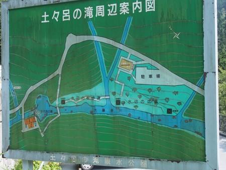 dodoronotaki_map