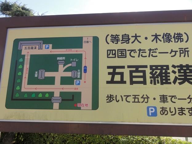 jizoudera_okunoin_gohyakurakan_map