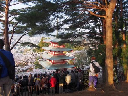 arakurayamasengenkouen26