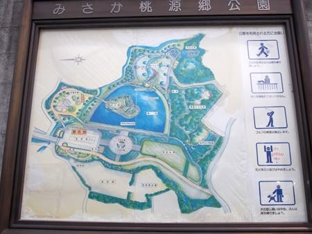 mikasatougenkyoukouen_map