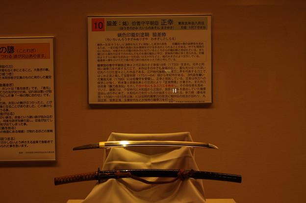 最近の日本刀ブームに乗っかって1