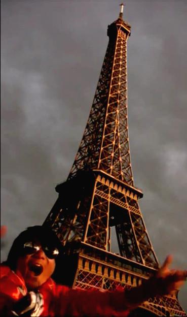 Cosmopolitan Rocklyan Eiffel Tower
