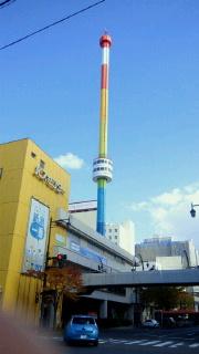 新潟レインボータワー
